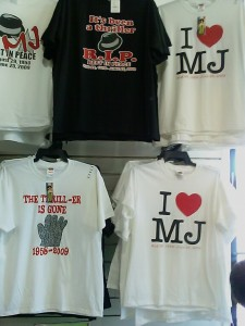 mj-t-shirts
